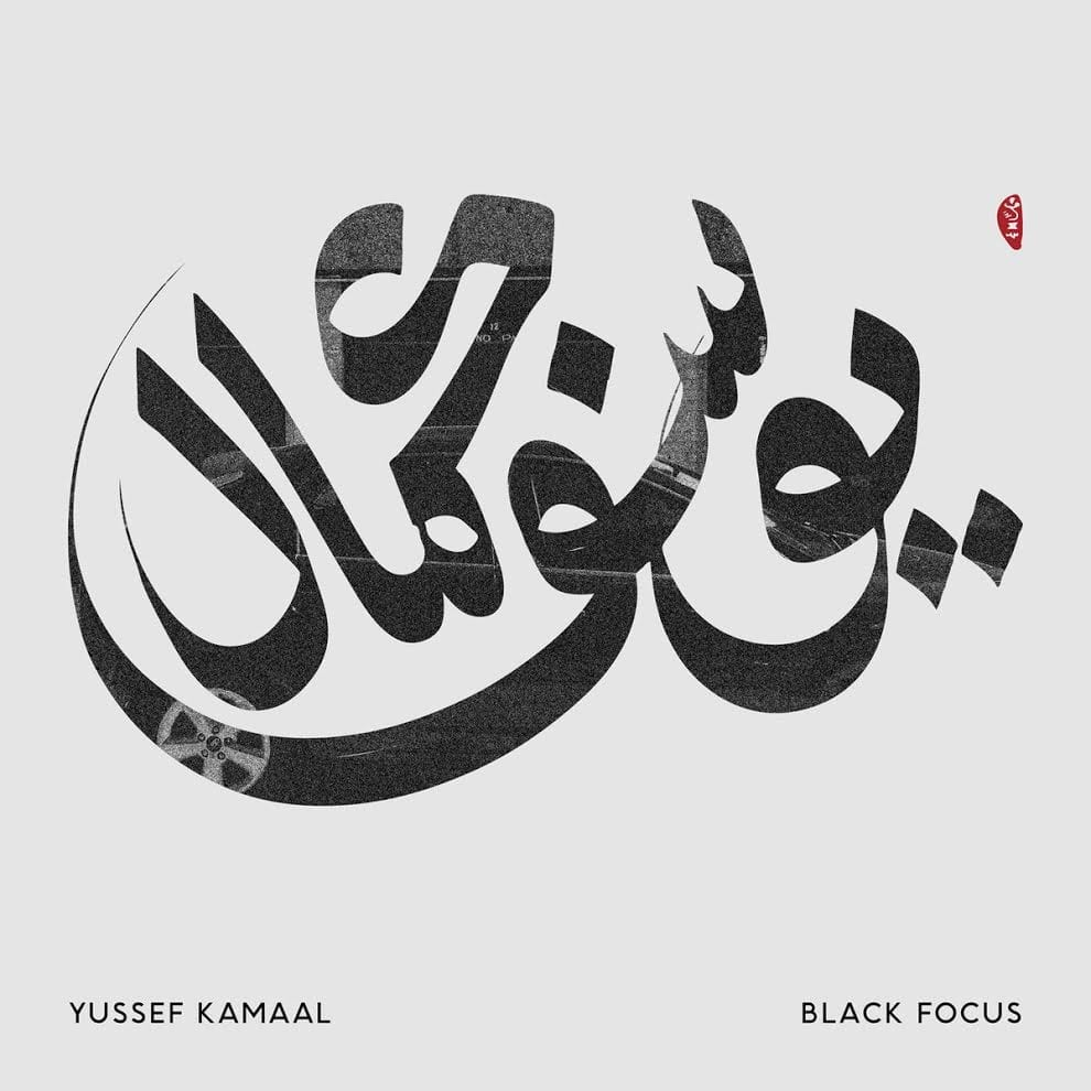 Yussef Kamaal , black focus, jazz